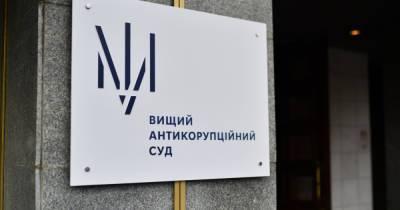 Дело о растрате 88 млн грн: ВАКС оправдал бывшего высокопоставленного чиновника