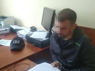СБУ сообщила о подозрении украинцу, которого ФСБ завербовала для убийства украинского спецназовца