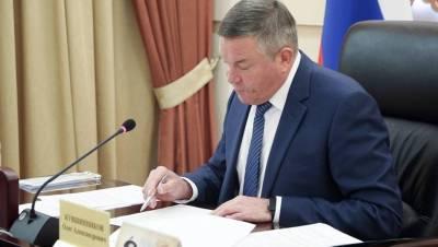 Вологодский губернатор пока не отказался от мандата депутата Госдумы