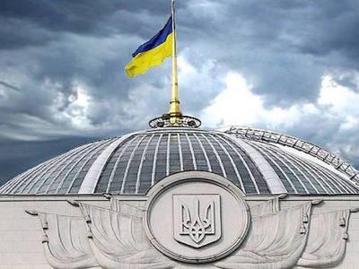 Украинский журналист предложил Раде переименовать города Крыма