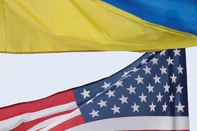 США выделят Украине дополнительно 45 миллионов долларов