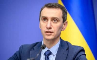 Всемирный банк может выделить Украине $150 млн, — Ляшко