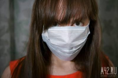 Врач дал прогноз о новом пике заболеваемости коронавирусом в России