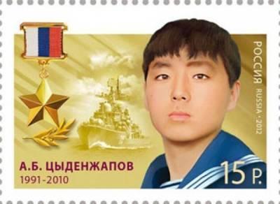 19-летний матрос спасший 300 человек и эсминец ценой своей жизни. Ему присвоили звание Героя России посмертно