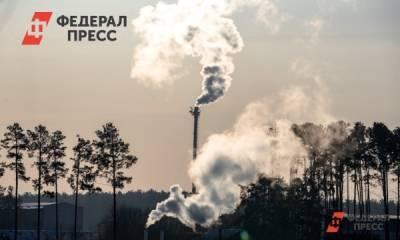 В трех городах Кузбасса предприятия снизят выбросы