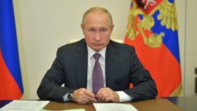 Путин назвал гуманитарной катастрофой обстановку в Афганистане после бегства США