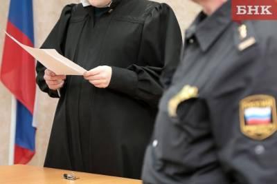 Сыктывкарец получил пять лет колонии за ограбление магазина СЛВЗ