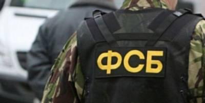 Под Смоленском ФСБ задержала организаторов незаконной миграции