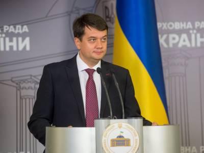 """Разумков назвал """"бесповоротным шагом"""" вероятный запуск процедуры его отставки"""