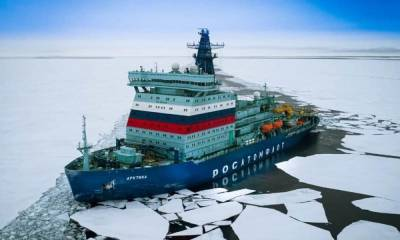 Американский эксперт назвал ледоколы одним из козырей России в Арктике