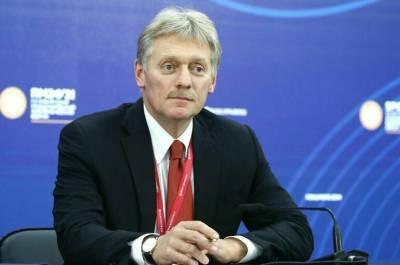 Кремль сообщит, будет ли Путин на первом заседании Госдумы VIII созыва