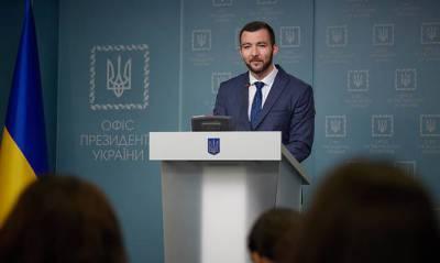 У Зеленского уверяют, что это не он инициировал сбор подписей за отставку главы Рады