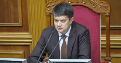 Разумков готов говорить о своей вероятной отставке со всеми фракциями Рады