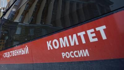 СК начал проверку после стрельбы у школы в Москве