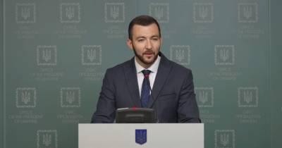 У Зеленского назвали инициатора отставки Разумкова