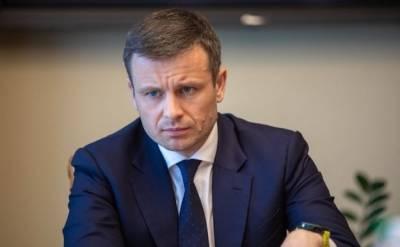 Марченко назвал сроки запуска пенсионной реформы