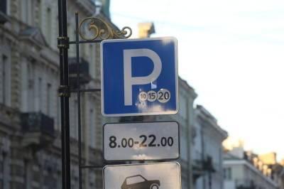 В Петербурге на 71 улице до конца 2021 года появятся зоны платной парковки