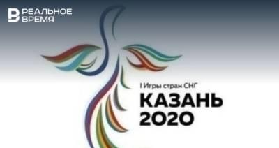 Дмитрий Чернышенко поприветствовал участников первых Игр стран СНГ в Казани