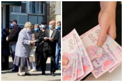 """Введение новой пенсионной реформы, что изменится для украинцев: """"за 15 лет выплаты составят..."""""""