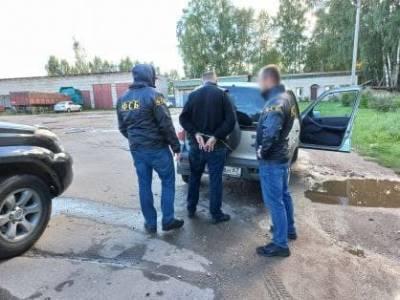Попытка дать взятку сотруднику ФСБ обернулась уголовным делом