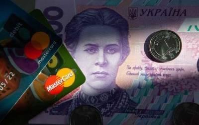 Стало известно, когда стартует пенсионная реформа и что изменится для украинцев