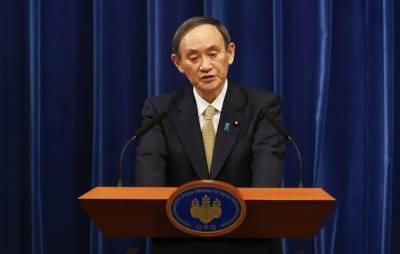 Япония осталась за бортом Восточного экономического форума