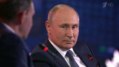 Владимир Путин назвал условие участия президента Украины на Восточном экономическом форуме