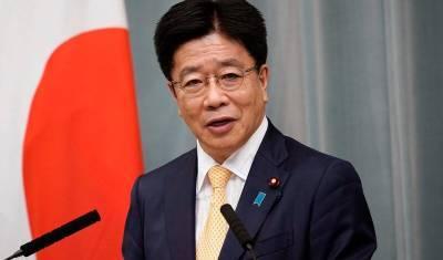 Власти Японии выступили против создания на Курилах особой экономической зоны