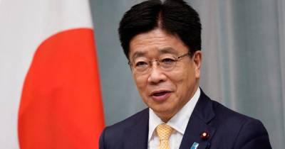 Япония сделала представление РФ из-за особой налоговой зоны на Курилах