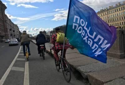 В Петербурге прошёл велопробег в честь 30-летия независимости Узбекистана