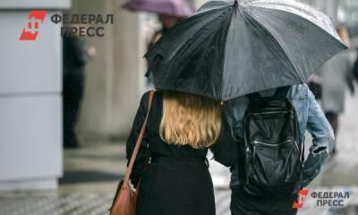 Вторая неделя сентября в Пермском крае ожидается холодной и дождливой