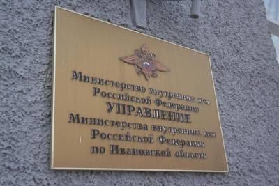 В Иванове пенсионер, потративший деньги с чужой карты, предстанет перед судом