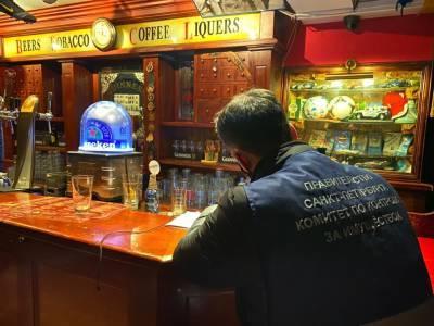 Бар и клуб в центре Петербурга опечатали из-за масок и кальяна
