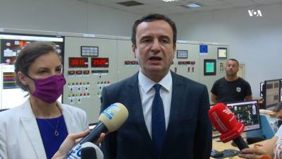 США поблагодарили Косово за готовность принять афганских беженцев