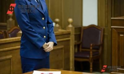 Участника незаконной акции в Петербурге осудили на три года за нападение на омоновца