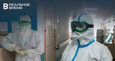 Главное о коронавирусе на 7 сентября: прибор для диагностики COVID-19 за 27 минут, «Римский пакт»