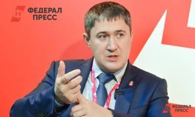 Губернатор Прикамья Махонин оценил эффект от закрытия ТЦ на выходные