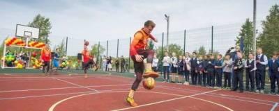 В Пермском крае открыли девять новых универсальных спортивных площадок