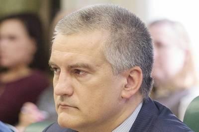 Аксенов прокомментировал диверсию в Крыму: артист готовит террористов