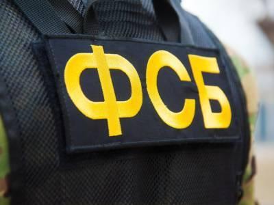ФСБ обвинила украинскую разведку и Меджлис в подрыве газопоровода в Крыму