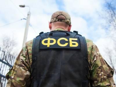 Рада хочет признать ФСБ и ГРУ России террористическими организациями