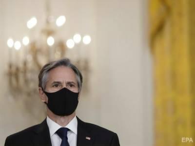 Блинкен сказал, что талибы подтвердили обещание позволить жителям Афганистана свободно выехать из страны