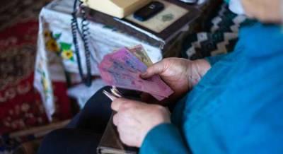 Доплата в 400 гривен к пенсии: кто получит прибавку в октябре