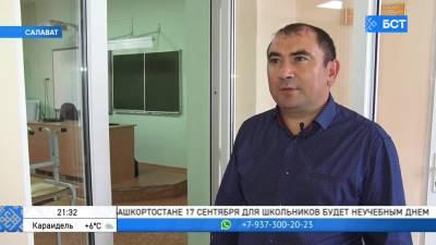 В Башкирии от коронавируса привились более 1 млн 52 тыс. человек