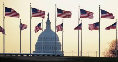 Белый дом просит Конгресс дать денег на афганских беженцев