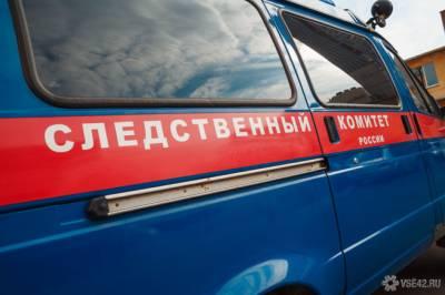 СК возбудил уголовное дело после взрыва жилой многоэтажки в Подмосковье
