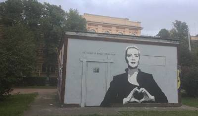 В Петербурге появилось новое граффити с Марией Колесниковой