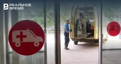 В Татарстане выявили 45 новых случаев COVID-19