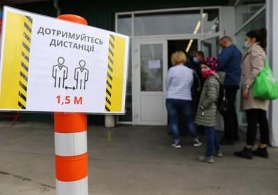 Официально: решение о переходе Украины в желтую зону карантина примут в ближайшие дни