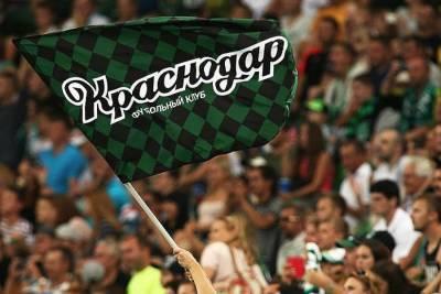 """Сулейманов будет играть за """"Гиресунспор"""" на правах аренды"""